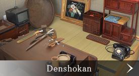 Denshokan